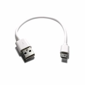 Micro USB Cable | 9.8″ (25 cm) | (Pre-Order)
